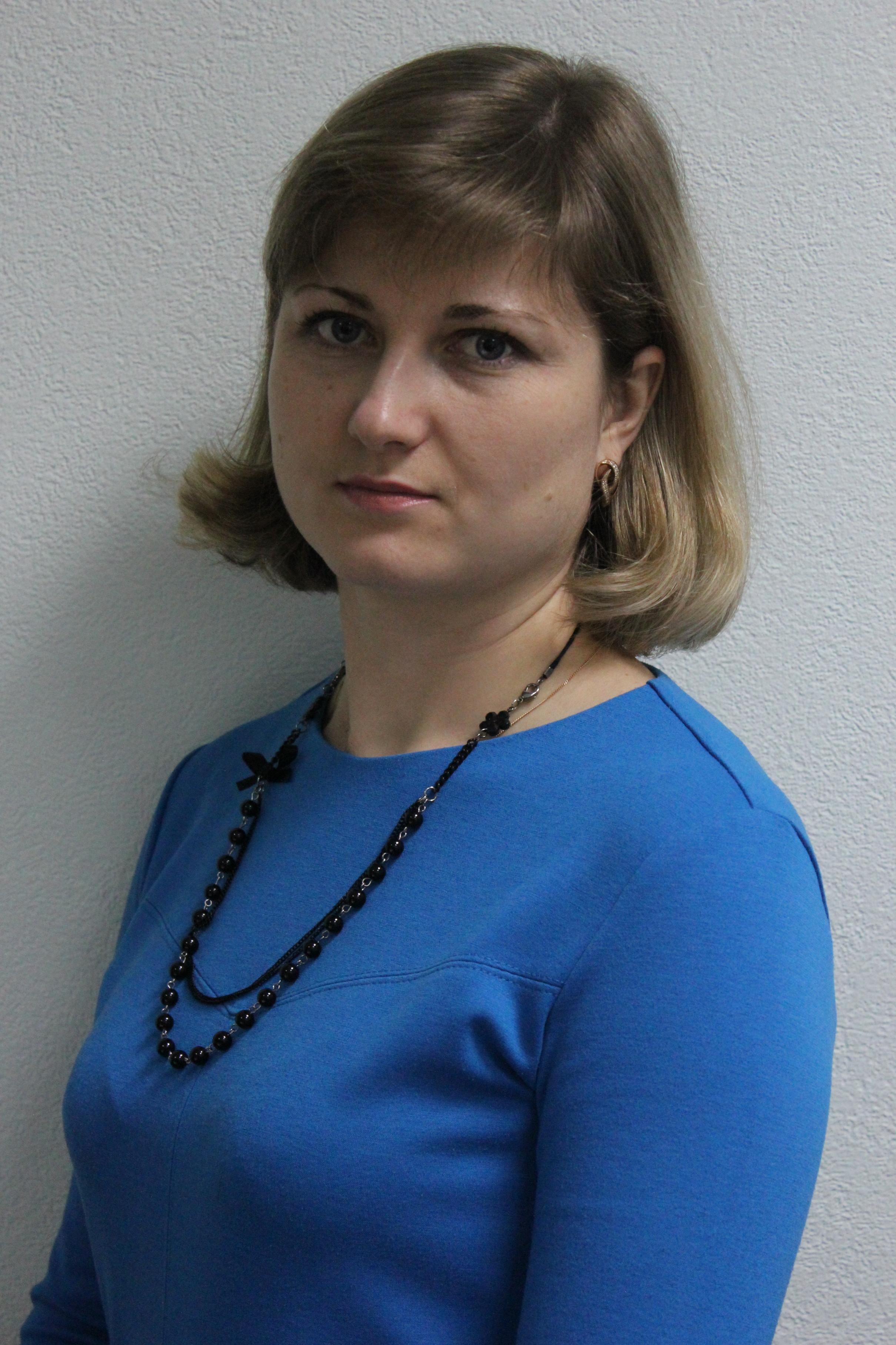 Балакина Елена Викторовна